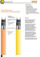 Саморегулирующийся нагревательный кабель MSB