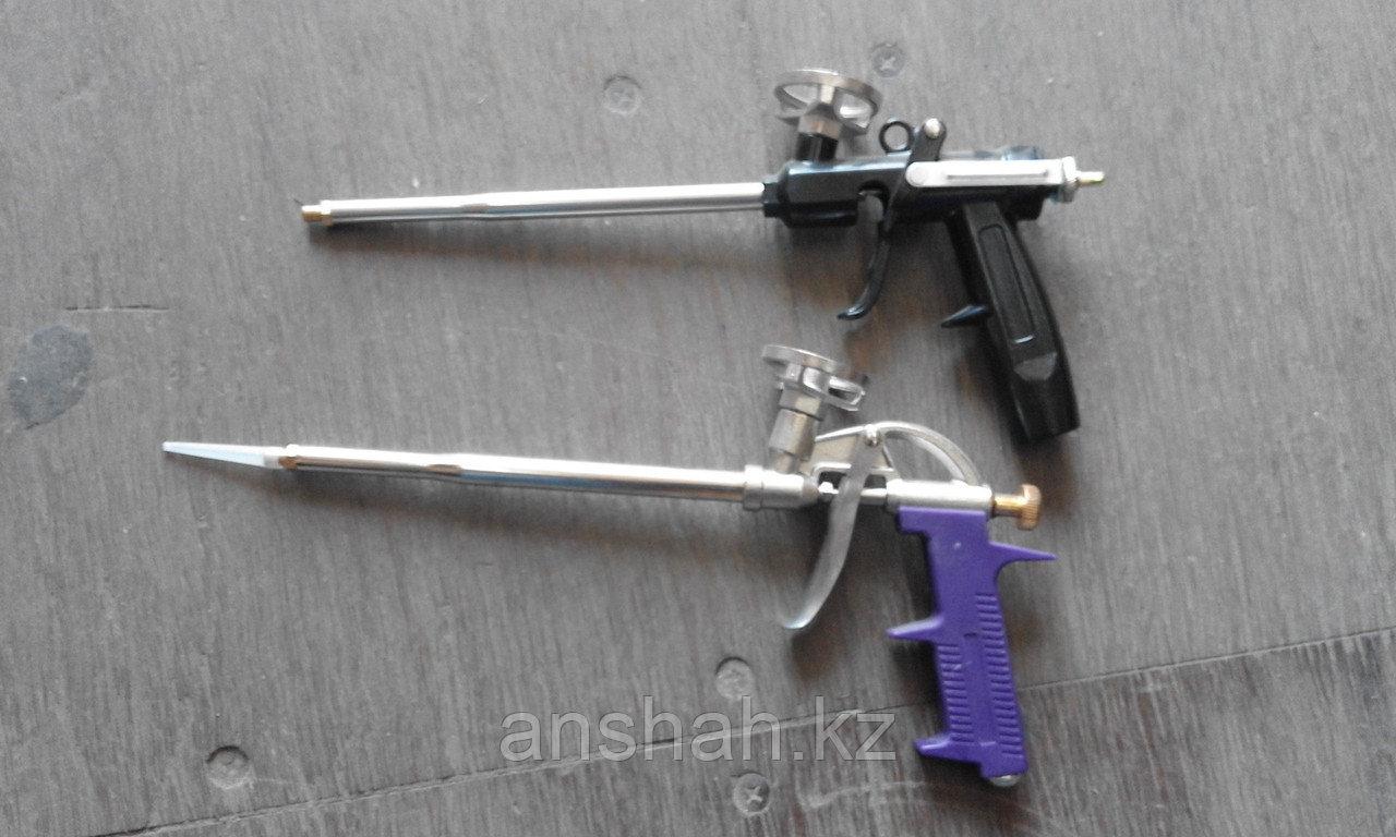 Пистолеты для пены 2 вида