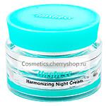 Unstress Harmonizing Night Cream Гармонизирующий ночной крем