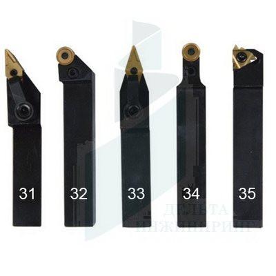 Набор токарных резцов со сменными пластинами 5 шт. 16 мм (31-35)