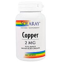 Solaray,МЕДЬ (хелатная) , 2 мг, 100 капсул.
