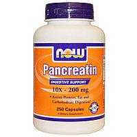 Now Foods, Панкреатин, 10X - 200 мг, 250 капсул.