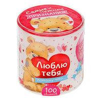 """100 признаний """"Люблю тебя"""", фото 1"""
