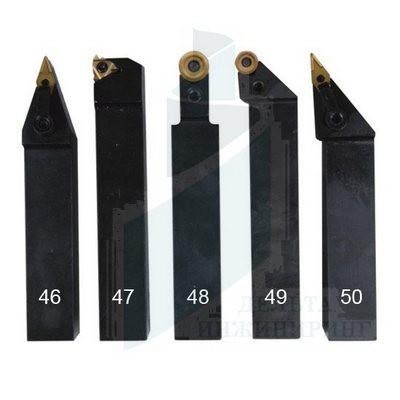 Набор токарных резцов со сменными пластинами 5 шт. 25 мм (46-50)