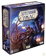 Настольная игра Древний Ужас, фото 1