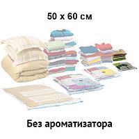 Вакуумный пакет 50x60