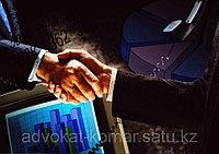 Услуги адвоката по гражданским делам в Алматы, гражданское право в Алматы.