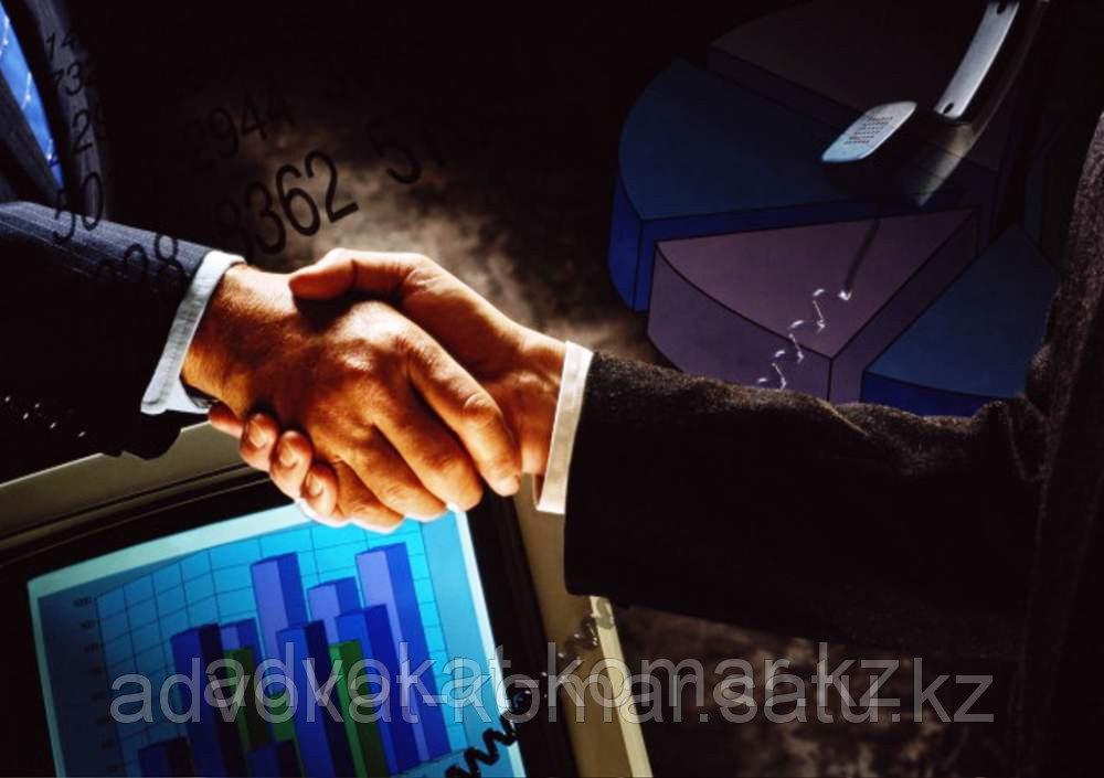 Адвокатские услуги в Алматы.
