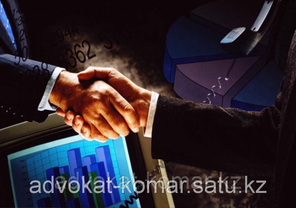 Адвокатские услуги по экономическим делам.