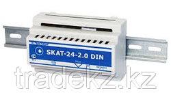 SKAT-24-2,0 DIN резервированный источник питания, 24В/2А