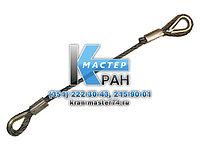 Оттяжки к гусеничным кранам RDK-250 (РДК-250)