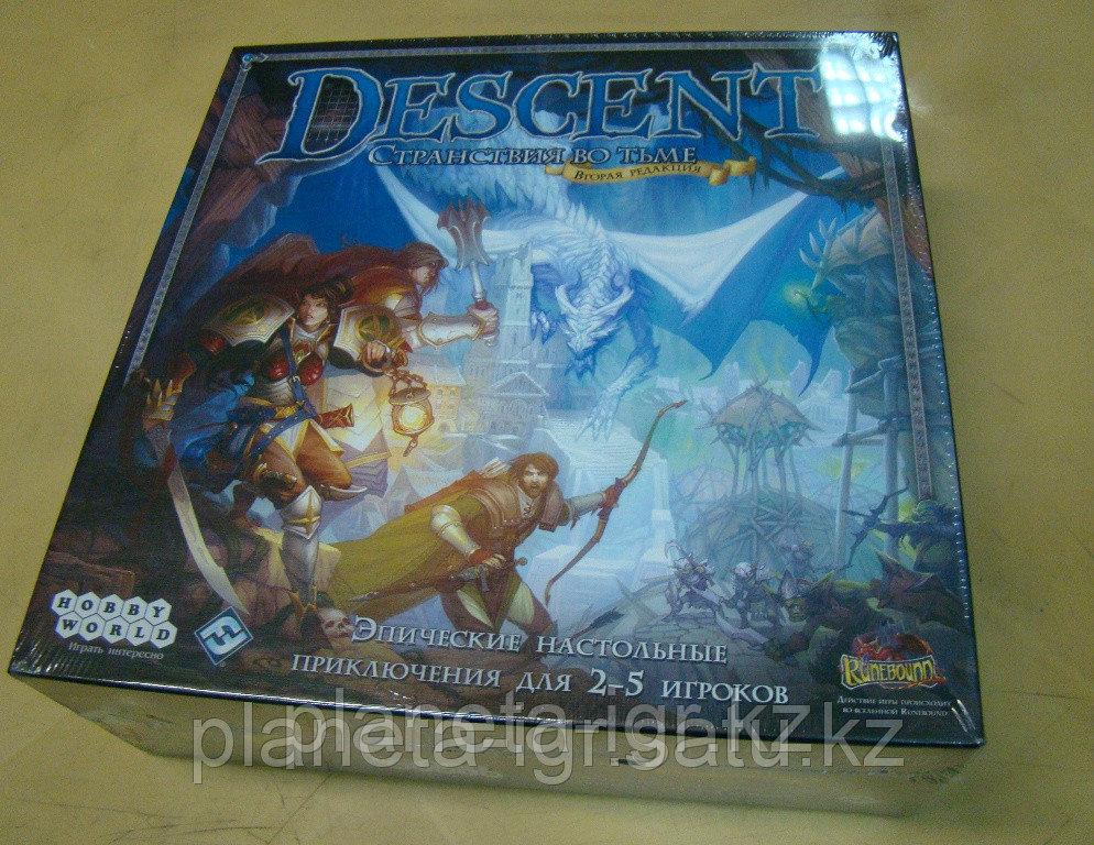 Настольная игра Descent.Странствия во тьме