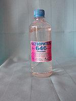 Растворитель Р-646 /0,5