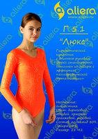 """Купальник для художественной гимнастики Г 5.1 """"ЛЮКС"""""""