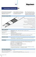 Саморегулирующийся нагревательный кабель KTV