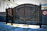 Ворота-9, фото 1