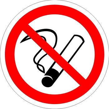 """Знак """"Запрещается курить"""""""