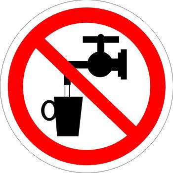 """Знак """"Запрещается использовать в качестве питьевой воды"""""""