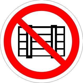 """Знак """"Запрещается загромождать проходы и (или) складировать"""""""