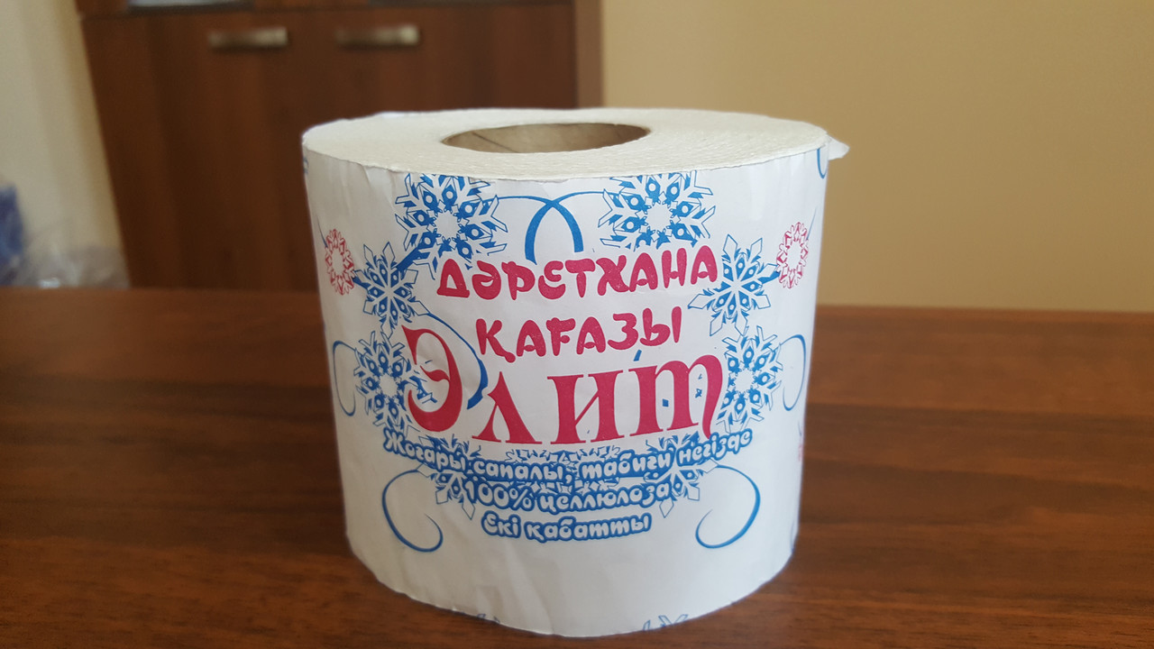 Двухслойная туалетная бумага «Элит»