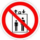 """Знак """"Запрещается подъем (спуск) людей по шахтному стволу (запрещается транспортировка пассажиров)"""", фото 2"""