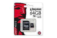 Карта памяти MicroSD 64GB Class 10 U1 Kingston