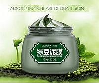 Противовоспалительная очищающая маска «BIOAQUA» с вулканической грязью и зелеными бобами.