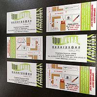 Изготовление визиток в Астане, печать визиток, разработка визиток, разработка логотипа