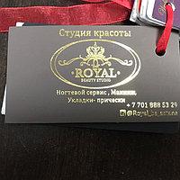 Изготовление визиток в Астане, печать визиток на тачкавере с фольгированием