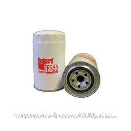 Топливный фильтр Fleetguard FF165