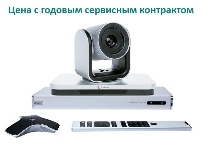 Готовый комплект видеоконференции Polycom Group 500 с видеокамерой EagleEyeIV-12x + Partner Premier