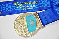 Медали для чемпионата Казахстана