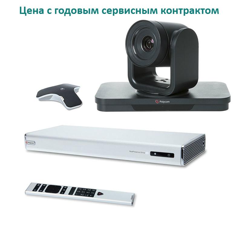 Готовый комплект для видеоконференции Polycom Group 500 с камерой EagleEyeIV-4x + Partner Premier