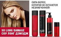 Линия для восстановления поврежденных и ломких волос - Matrix Total Results So Long Damage