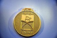 Медаль Уральск