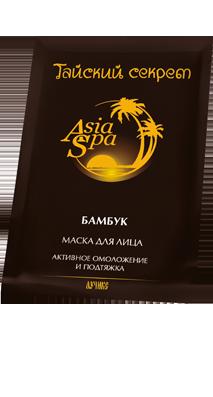 Маска для лица AsiaSpa, Тайский секрет, Бамбук, активное омоложение, 10мл
