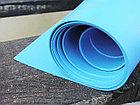 """Лайнер для бассейна """"AQUAPLAN"""", Китай, Голубой,  1.5мм, фото 2"""