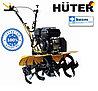 Мотокультиватор бензиновый HUTER GMC-6.5