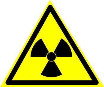 """Знак """"Радиоактивные вещества или ионизирующее излучение"""""""