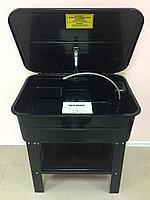 Ванна для мытья деталей 75л (с электронасосом) TRG4001-20 TORIN