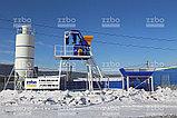 Бетонный завод СТАНДАРТ-30, фото 3