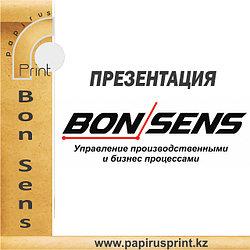 Презентация Bon Sens в Казахстане