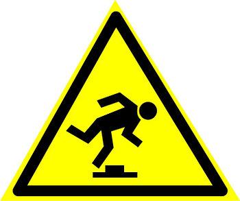 """Знак """"Осторожно. Малозаметное препятствие"""""""