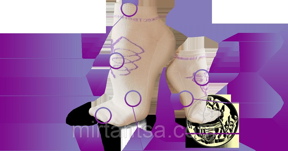 Усиленные носочки для художественной гимнастики