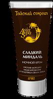 Ночной крем для лица, моделирование и подтяжка овала лица, AsiaSpa, Сладкий миндаль, 50мл