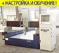 Станок фрезерный с ЧПУ по камню 1300*2500*200мм  (памятники, мемориалы, надгробные плиты, мультикам тип), фото 1