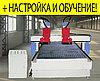 Станок мультикам тип с ЧПУ 1300*2500*200мм 2 головы (резка, гравировка, раскрой)