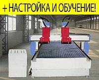Станок мультикам тип с ЧПУ 1300*2500*200мм 2 головы (резка, гравировка, раскрой), фото 1