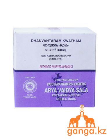 Дханвантарам Кватам при заболеваниях нервной системы (Dhanvantaram Kwatham ARYA VAIDYA SALA), 100таб