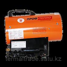 Газовая Пушка КГ 10 кВт, Оранжевый